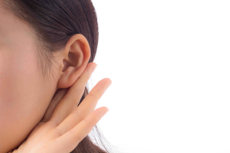Oido tapado sin dolor